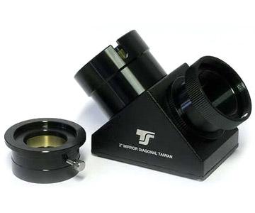 Renvoi coud miroir 2 pour celestron meade schmidt for Miroir pour telescope