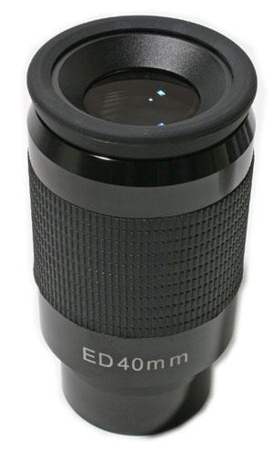 """Oculare TS Paragon ED da 2"""" - 69° FOV - 40mm lunghezza focale"""