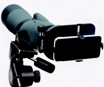 Teleskop express: vixen universal smartphone kamera adapter für fast